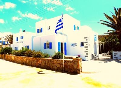 Hotel Anemos Studios