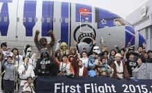 Avioane Star Wars 6