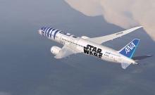 Avioane Star Wars 13