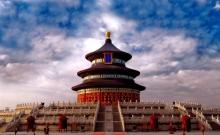 Circuit China & Croaziera Yangtze 3