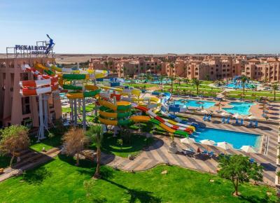 Hotel Albatros Aqua Park Hurgada