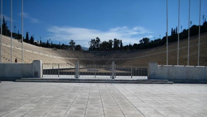 Atena 3