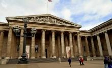 British Museum - festival si galerie in onoarea Mexicului 1