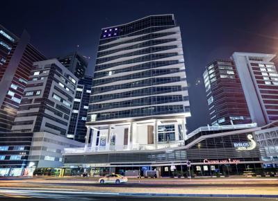 Hotel Byblos Tecom al Barsha