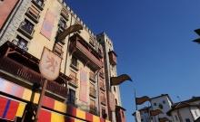 Hotel Castillo Alcazar 8