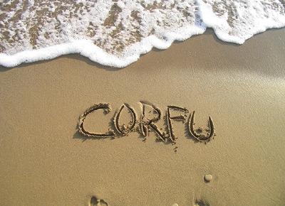 Last Minute CORFU