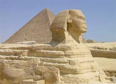 Charter 'Egipt'