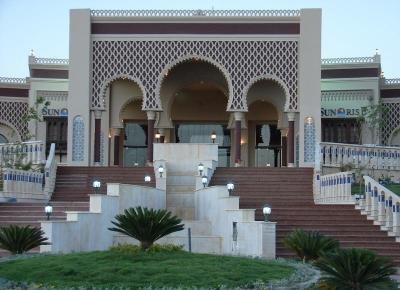 Hotel Sentido Mamlouk Palace