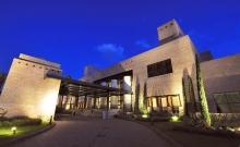 Hotel Vincci Estrella Del Mar 1