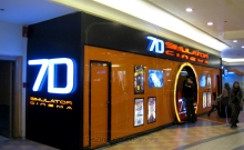 7D Cinema Mall Dubai – O experienta incredibila 3