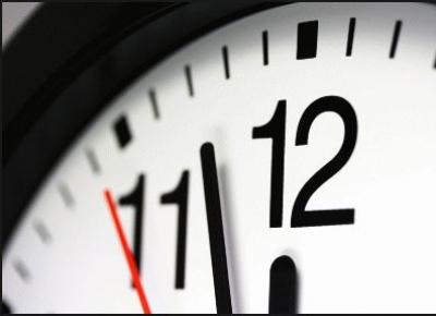 Last Minute VARA 2019