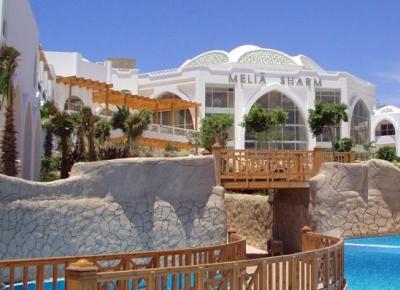 Hotel Melia Sharm Resort