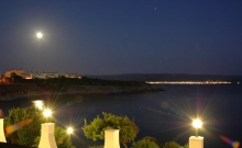 Hotel Punta Negra 4