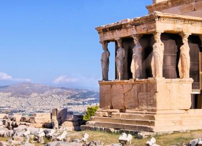Revelion Atena