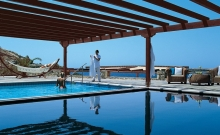Myconian Imperial Hotel&Thalasso Center 1