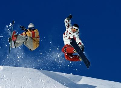 Ski Borovets
