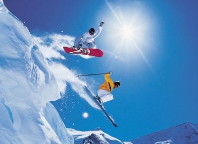 Ski Bad Gastein - Bad Hofgastein