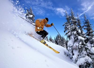 Ski Kaprun